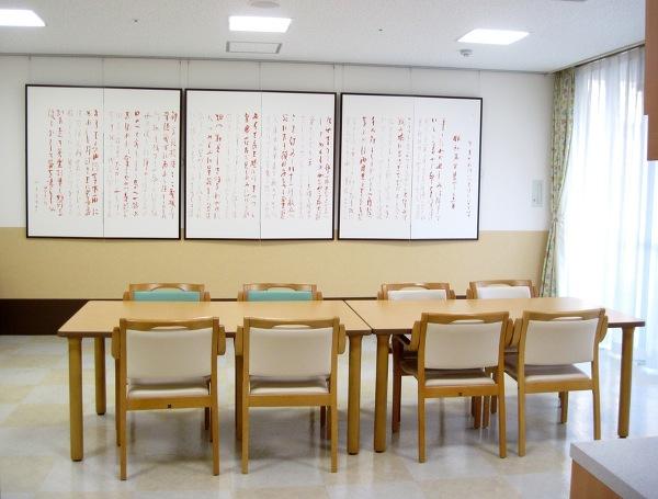 娯楽室(2F)